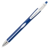 Guličkové pero Atlantis Exact  modré