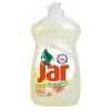 Jar Sensitive Kamilka 500 ml