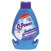 Čistič do umývačky riadu Q-Power 250 ml